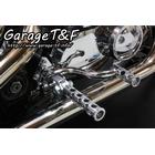 【Garage T&F】Mid Dedicated Control套件/ 多孔型