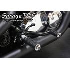 【Garage T&F】Mid Dedicated Control套件/ 標準型