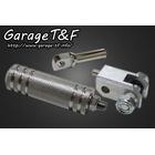 【Garage T&F】Mid Dedicated Control専用 延長桿套件 /鋁合金Type I
