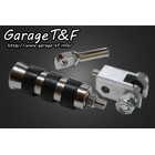 【Garage T&F】Mid Dedicated Control専用 延長桿套件/ 壓花型