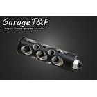 【Garage T&F】Mid Dedicated Control専用 延長桿套件 /多孔型