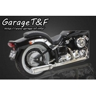 【Garage T&F】2in1 Classic 全段排氣管 Type 6