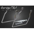 【Garage T&F】馬鞍包支架(標準型専用)