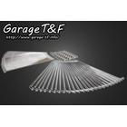 【Garage T&F】輻條組 19吋 標準 前輪専用