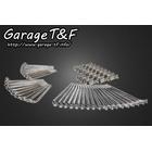 【Garage T&F】輻條組 15吋 後輪専用