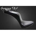 【Garage T&F】光滑Double 雙坐墊