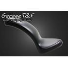 【Garage T&F】光滑Cobra坐墊