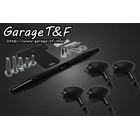 【Garage T&F】Moon 方向燈(黑色)套件 火箭型鏡片(暗色) 黑色