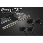 【Garage T&F】Moon 方向燈(黑色)套件 火箭型鏡片(暗色) 電鍍
