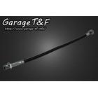 【Garage T&F】碼錶線 (300mm 延長接頭)