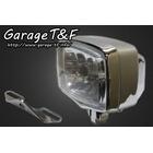 【Garage T&F】Square 型頭燈&頭燈支架套件 (Type B)