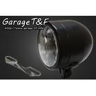 【Garage T&F】4吋 Dome 型頭燈&頭燈支架套件 (Type B)