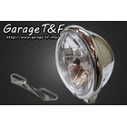 【Garage T&F】5.75吋 Bates 型頭燈&頭燈支架套件 (Type B)