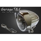 【Garage T&F】4吋 Plane 型頭燈(Short Slit Type)&頭燈支架套件 (Type B)