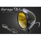 【Garage T&F】4.5吋 Vintage 型頭燈&頭燈支架套件 (Type B)
