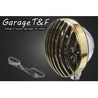 【Garage T&F】5.75吋 Bird gauge 頭燈&固定架(Type B)套件