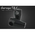 【Garage T&F】3吋增高把手座