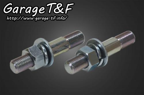 【Garage T&F】Square 4吋增高把手座 - 「Webike-摩托百貨」