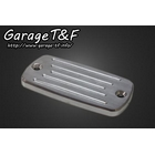 【Garage T&F】Billet 主缸蓋