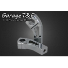【Garage T&F】Billet Canon 4吋增高把手座 (電鍍)