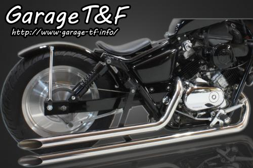Long Drag pipe 全段排氣管 Type I (Slash cut)