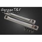 【Garage T&F】硬尾套件