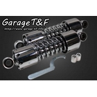 【Garage T&F】雙後避震器