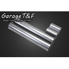 【Garage T&F】前叉降低套件