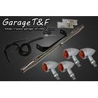 【Garage T&F】Rocket 方向燈套件 (Slit)