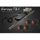 【Garage T&F】Micro 方向燈套件