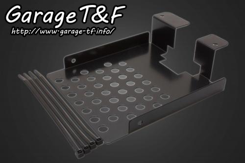 電系固定板 (Type 1)