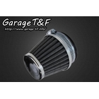 【Garage T&F】錐形空氣濾芯