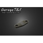 【Garage T&F】AIS 二次空氣移除蓋板