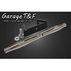 【Garage T&F】前方向燈安裝支架 (Type I 電鍍 245mm)