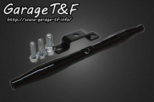 前方向燈安裝支架 (Type II 黑色 245mm)
