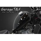 【Garage T&F】Peanut 油箱套件