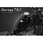 【Garage T&F】Egg 油箱套件