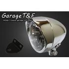 【Garage T&F】4吋 Plane 頭燈&頭燈支架套件 (Type C)