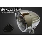 GARAGE T&F 4-Inches Plain Light & Bracket Kit Type A