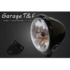 GARAGE T&F 4.5-Inches Bates Light & Bracket Kit Type B