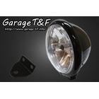 GARAGE T&F 5.75-Inches Bates Light & Bracket Kit Type C