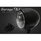 GARAGE T&F 4-Inches Dome Light & Bracket Kit Type C