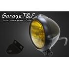 【Garage T&F】4.5吋 Vintage頭燈&頭燈支架套件 (Type C)