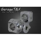 【Garage T&F】2吋 方型增高把手座 (電鍍)