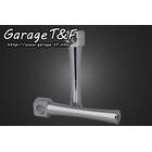 【Garage T&F】8吋 方型增高把手座 (電鍍)