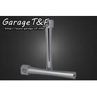 【Garage T&F】10吋 方型增高把手座 (電鍍)