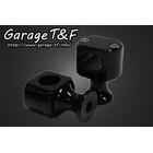 【Garage T&F】2吋 方型增高把手座 (黑色)