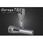 【Garage T&F】6吋 增高把手座 (電鍍)