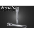 【Garage T&F】10吋 增高把手座 (電鍍)
