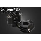 【Garage T&F】復古 把手固定座1.5吋(黑色)